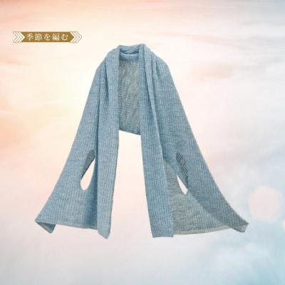 春 nico 季節を編む 陽だまりのmino ブルー