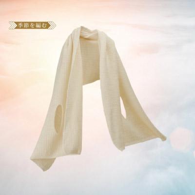 春 nico 季節を編む 陽だまりのmino ホワイト